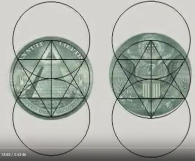 E-VXIII Neo Babel - Portal al Cielo - Apolion - Apolo - Portal to Heavens E-VXIII
