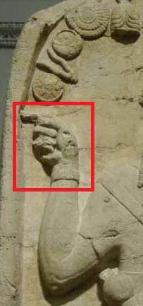 Nimrod Hand Symbol