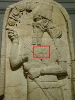 Nimrod Symbols