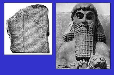 Nimrod as Gilgamesh