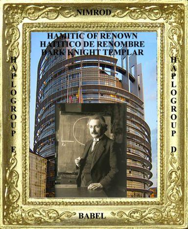 Albert Einstein Hamitic of Renown