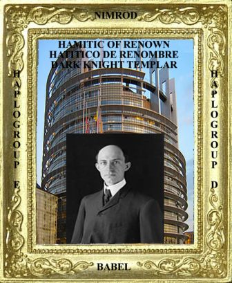 Hamitic of Renown Wright Brother