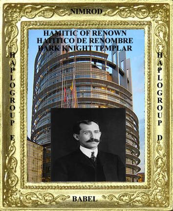Hamitic of Renown Wright Brothers